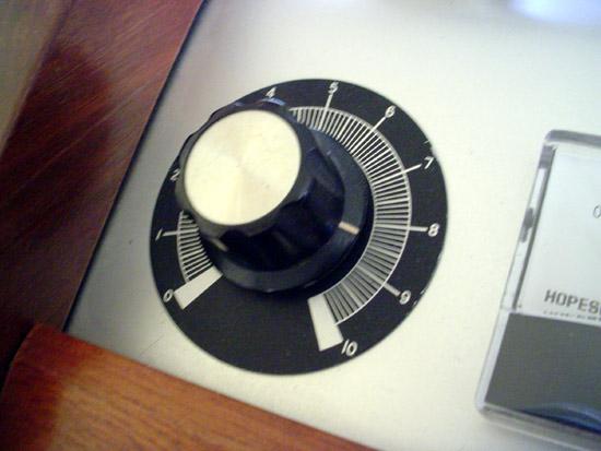 Center channel amp Volume-setting